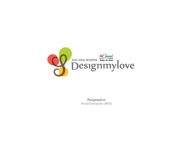 designmylove(2012)-06