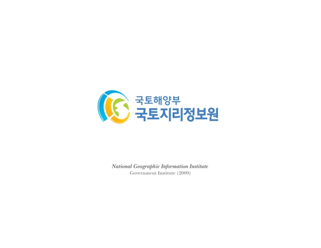 국토지리정보원(2009)-17
