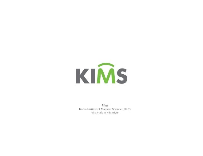 kims(2007)-33