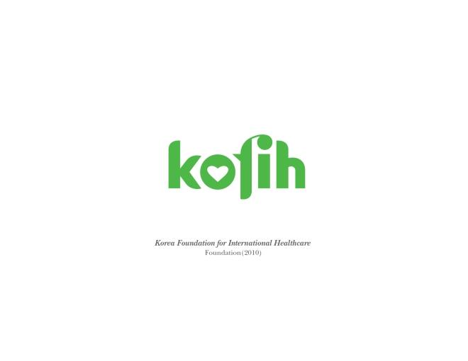 kofih(2010)-15
