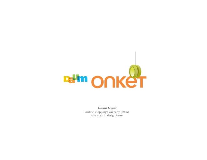 onket(2005)-26