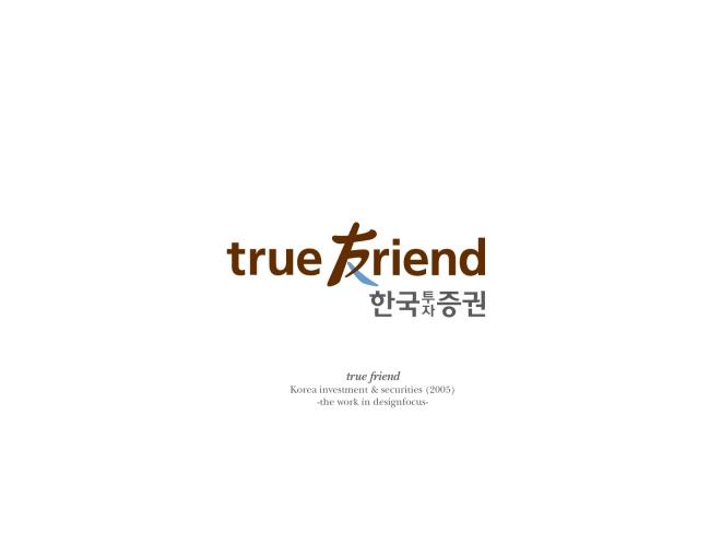 truefriend(2005)-25