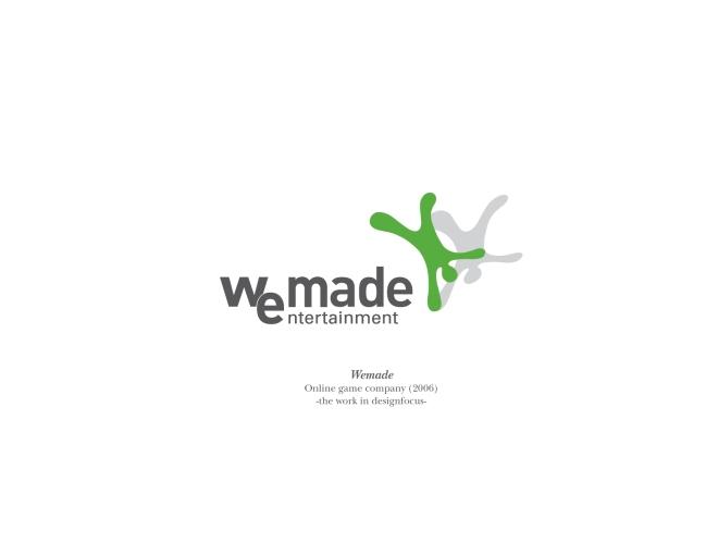 wemade(2006)-30